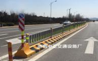 天津公路安全项目